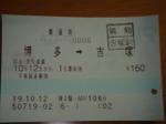 Dsc02135_3