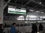 7_shinaomori